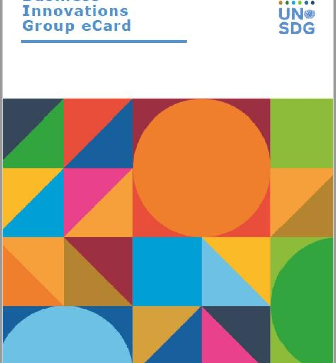 Cover shows title against white background above colourful geometric shapes.