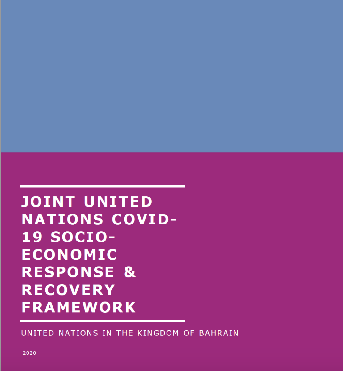 """Cover shows the title """"Joint United Nations COVID-19 Socio-Economic Response & Recovery Framework in the Kingdom of Bahrain"""" over blue and purple background."""