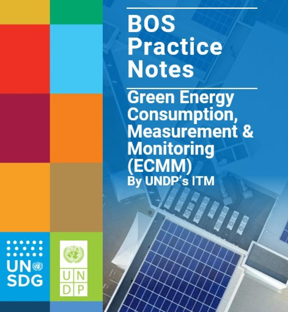 Aerial view of solar panels with SDG colored squares, logo of UNSDG and UNDP, and Title of the practice note.