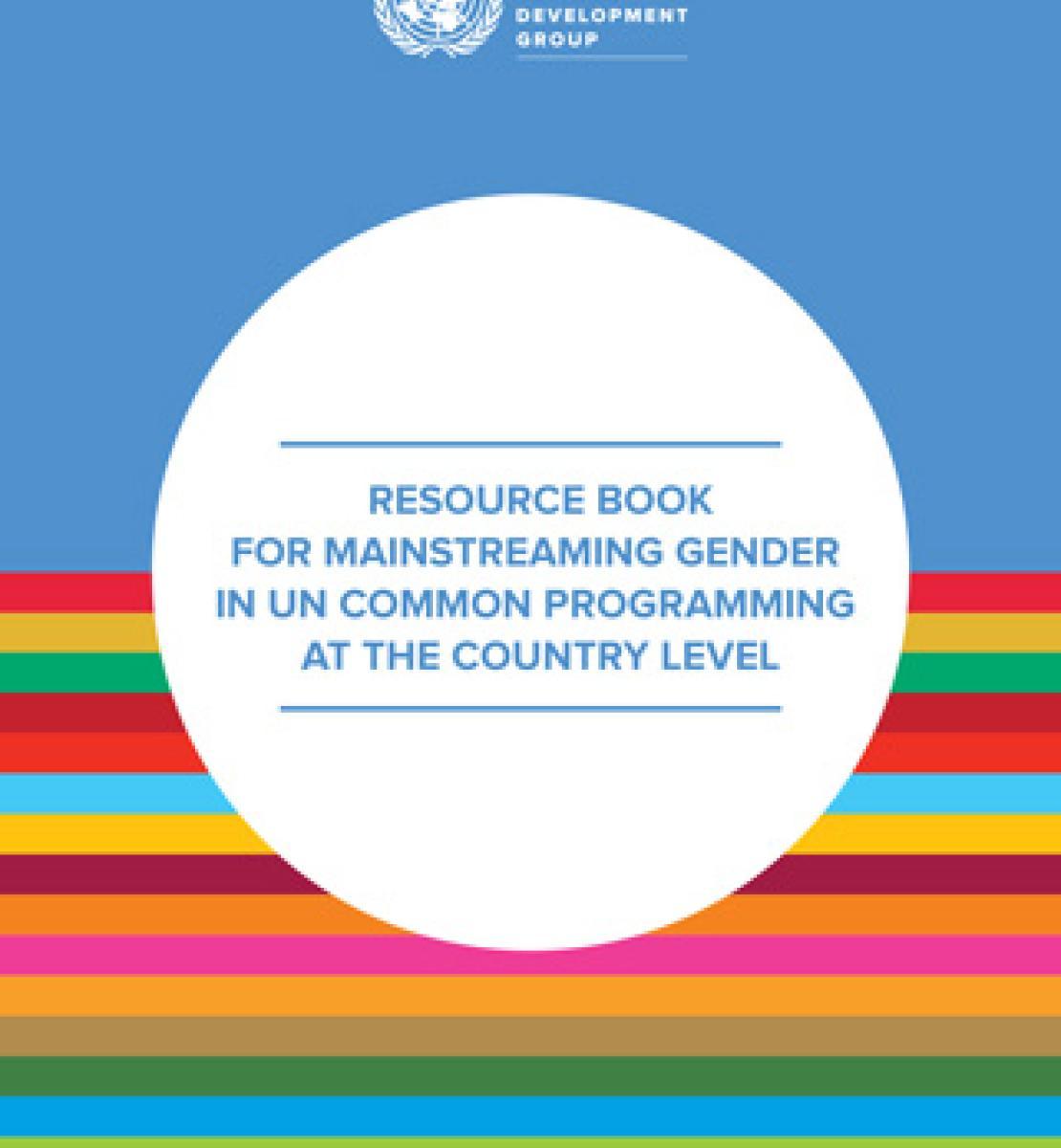 دليل مرجعي لتعميم مراعاة المنظور الجنساني في البرمجة المشتركة للأمم المتحدة على المستوى القطري