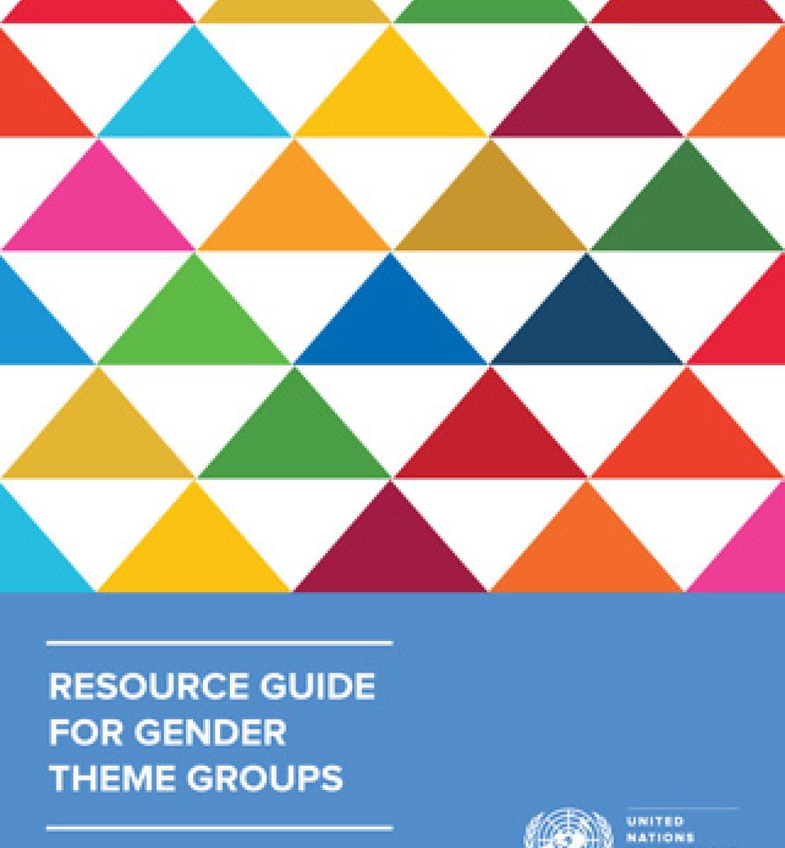دليل الموارد المواضيعي المعني بالمسائل الجنسانية