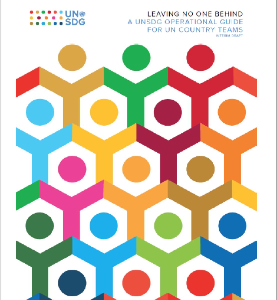 عدم ترك أي أحد خلف الركب: دليل تشغيلي لمجموعة الأمم المتحدة للتنمية المستدامة لاستخدامه من قبل فرق الأمم المتحدة القطرية (مسودة موقتة)