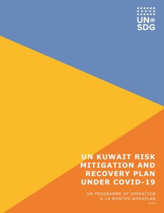Cover of publication shows color blocks with UN Kuwait Risk Mitigation and Recovery Plan under COVID-19
