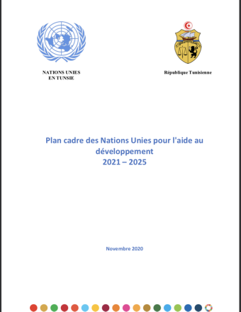 The cover show the title of the document against a white background with the UN Logo to the right and the Government of Tunisia logo to the left.